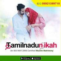 Most Trusted Online Muslim Matrimony Portal in Tamilnadu
